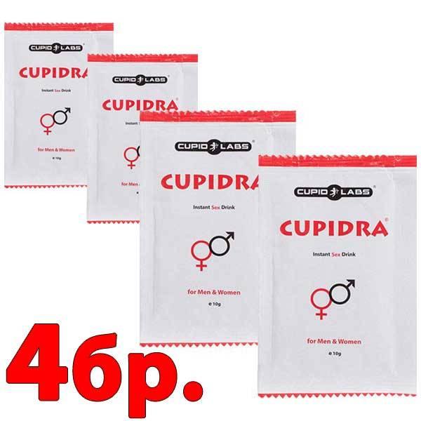 4бр. Купидра секс стимулант - разтворима напитка за Ерекция - CUPIDRA 4 сашета мнения и цена с намаление от sex shop