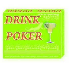 Drink Poker мнения и цена с намаление от sex shop